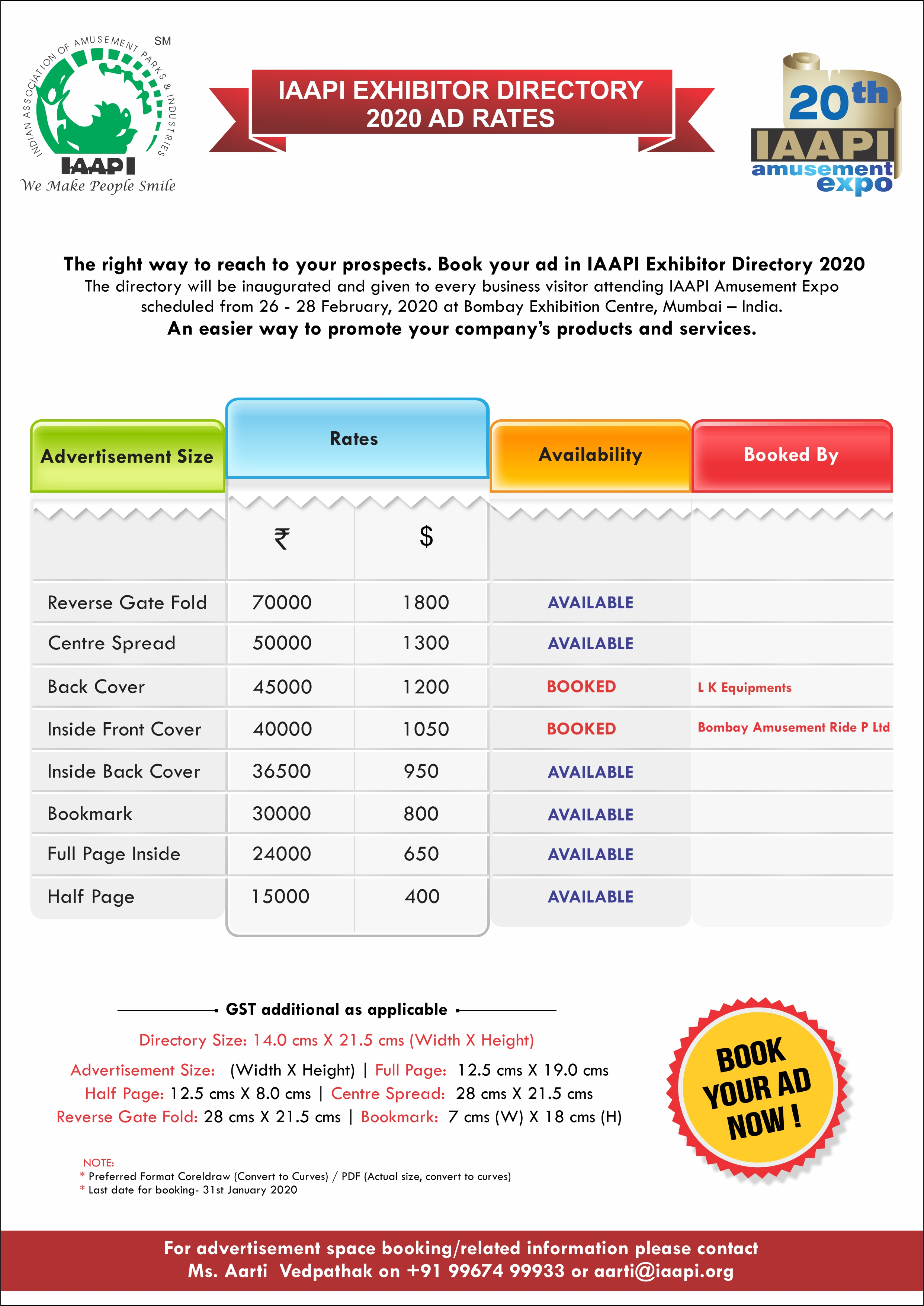 IAAPI Exhibitor Directory Ad | Indian Association for Amusement